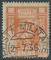 1931 LIBIA USATO SIBILLA LIBICA 1,75 LIRE - UR30-8 - Libia