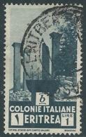 1933 ERITREA USATO SOGGETTI AFRICANI 1 LIRA - UR31-4 - Eritrea