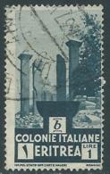 1933 ERITREA USATO SOGGETTI AFRICANI 1 LIRA - UR31-5 - Eritrea