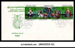 LIBYA - 1984 AFRICAN CHILDREN DAY - 3V - FDC - Libya