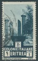 1933 ERITREA USATO SOGGETTI AFRICANI 1 LIRA - UR31-6 - Eritrea