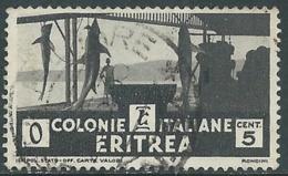 1933 ERITREA USATO SOGGETTI AFRICANI 5 CENT - UR31-5 - Eritrea