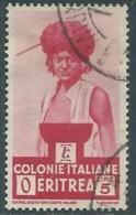 1933 ERITREA USATO SOGGETTI AFRICANI 5 LIRE - UR31-2 - Eritrea