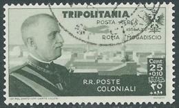 1934 TRIPOLITANIA POSTA AEREA USATO VOLO ROMA MOGADISCIO 25 CENT - UR31-4 - Tripolitania
