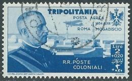 1934 TRIPOLITANIA POSTA AEREA USATO VOLO ROMA MOGADISCIO 2 LIRE - UR31-4 - Tripolitania