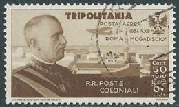 1934 TRIPOLITANIA POSTA AEREA USATO VOLO ROMA MOGADISCIO 50 CENT - UR31-4 - Tripolitania