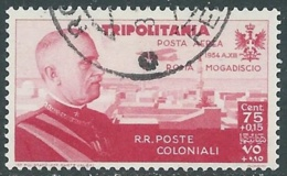 1934 TRIPOLITANIA POSTA AEREA USATO VOLO ROMA MOGADISCIO 75 CENT - UR31-4 - Tripolitania