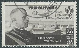1934 TRIPOLITANIA POSTA AEREA USATO VOLO ROMA MOGADISCIO 80 CENT - UR31-4 - Tripolitania
