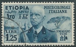 1936 ETIOPIA USATO EFFIGIE 1,25 LIRE - UR31-5 - Etiopia