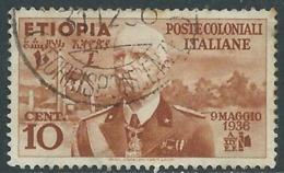 1936 ETIOPIA USATO EFFIGIE 10 CENT - UR31-5 - Etiopia