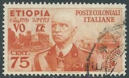 1936 ETIOPIA USATO EFFIGIE 75 CENT - UR31-4 - Etiopia