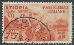 1936 ETIOPIA USATO EFFIGIE 75 CENT - UR31-5 - Etiopia