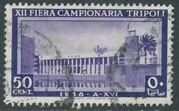 1938 LIBIA USATO DODICESIMA FIERA DI TRIPOLI 50 CENT - UR31-6 - Libia