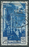 1940-41 LIBIA POSTA AEREA USATO 75 CENT - UR31-6 - Libia