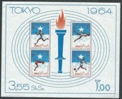 1964 SOMALIA FOGLIETTO OLIMPIADI DI TOKYO MNH ** - UR28 - Somalia (1960-...)