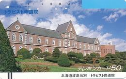 Japan Balken Telefonkarte  * 110-2917  *  Japan Front Bar Phonecard - Japan