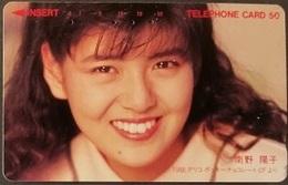 Telefonkarte Japan - Werbung - Frau , Woman -  330-19430 - Japan