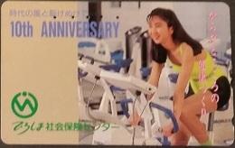 Telefonkarte Japan - Werbung - Frau , Woman -  110-011 - Japan