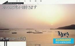 Japan Balken Telefonkarte  * 110-2154  *  Japan Front Bar Phonecard - Japan