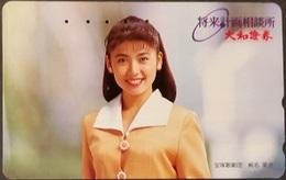 Telefonkarte Japan - Werbung - Frau , Woman -  110-154291 - Japan
