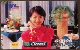 Telefonkarte Japan - Werbung - Frau , Woman -  110-016 - Japan