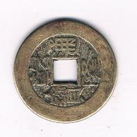 CASH  ??  CHINA /6244// - Chine