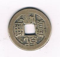 CASH  ??  CHINA /6245// - Chine