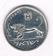 1/2 SHEQEL 19801984 ISRAEL /6248/ - Israel