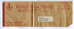 ENVELOPE COMMERCIAL CIRCULATED FROM SHIHLIN, TAIPEI, TAIWAN TO BUENOS AIRES ARGENTINA. AIR MAIL NEWSPAPER  -LILHU - 1945-... República De China