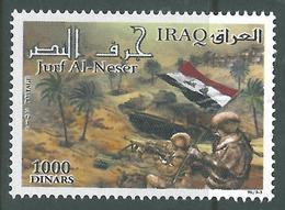 Iraq 2015 Issue - Army Victory On Terrorism 1000D Value ERROR - Print On Gum Side - MNH - Irak