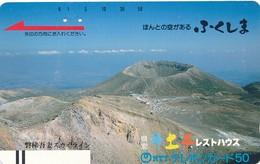 Japan Balken Telefonkarte  * 110-1264 * Japan Front Bar Phonecard - Japan