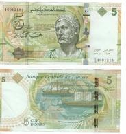 5 Dinars 2013 Tunisie Tunisia - Tusesië