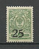 RUSSLAND RUSSIA 1918 Civil War Don Rostow Michel 2 A MNH - Ucraina & Ucraina Occidentale