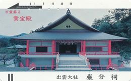 Japan Balken Telefonkarte  * 110-1201 * Japan Front Bar Phonecard - Japan