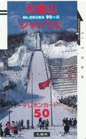 Japan Balken Telefonkarte  * 110-1165 * Japan Front Bar Phonecard - Japan