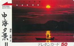 Japan Balken Telefonkarte  * 110-1726  *  Japan Front Bar Phonecard - Japan
