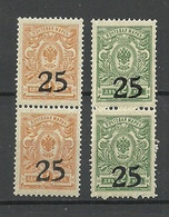 RUSSLAND RUSSIA 1918 Civil War Don Rostow Michel 1 - 2 A Als Paare MNH - Ukraine & West Ukraine