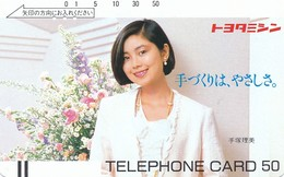 Japan Balken Telefonkarte * 110-6753 * Japan Front Bar Phonecard - Japan