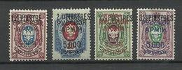 RUSSLAND 1920 Civil War Wrangel Army Camp Post At Gallipoli On Levante Levant OPT Stamps * - Armée Wrangel