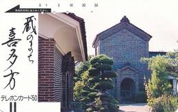Japan Balken Telefonkarte * 110-5459 * Japan Front Bar Phonecard - Japan