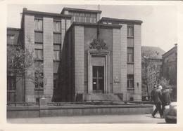 POLAND - Katowice 1960's - Narodowy Bank Polski - Pologne