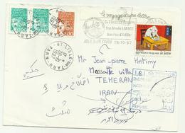 Lettre Lisle Sur Tarn Pour L'Iran 1997 - Marcophilie (Lettres)
