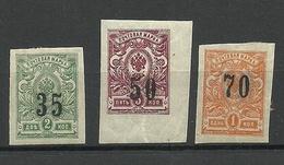RUSSLAND RUSSIA 1919 Civil War Ufa Tšeljabinsk Sibiria Michel 1 - 4 B * - Siberia And Far East