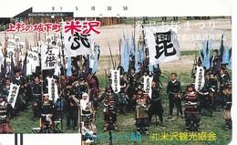 Japan Balken Telefonkarte * 110-5296 * Japan Front Bar Phonecard - Japan