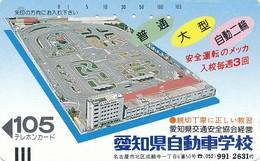 Japan Balken Telefonkarte * 110-4951 * Japan Front Bar Phonecard - Japan