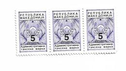 Macedonia 3 Porto Stamp For POLICE - Macedonia