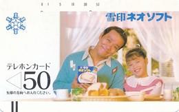 Japan Balken Telefonkarte * 110-3778 * Japan Front Bar Phonecard - Japan