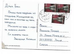 Macedonia To Serbia BELL 3 Stamp - Macédoine