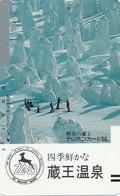 Japan Balken Telefonkarte  * 110-3289  *  Japan Front Bar Phonecard - Japan
