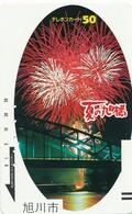 Japan Balken Telefonkarte  * 110-2078  *  Japan Front Bar Phonecard - Japan
